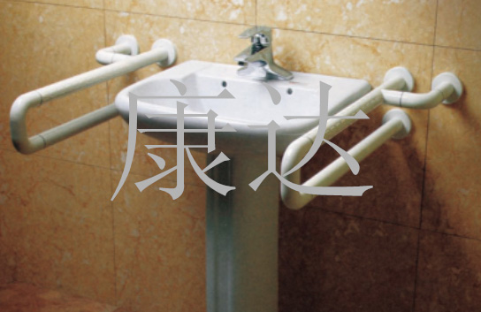 FS-002面盆扶手