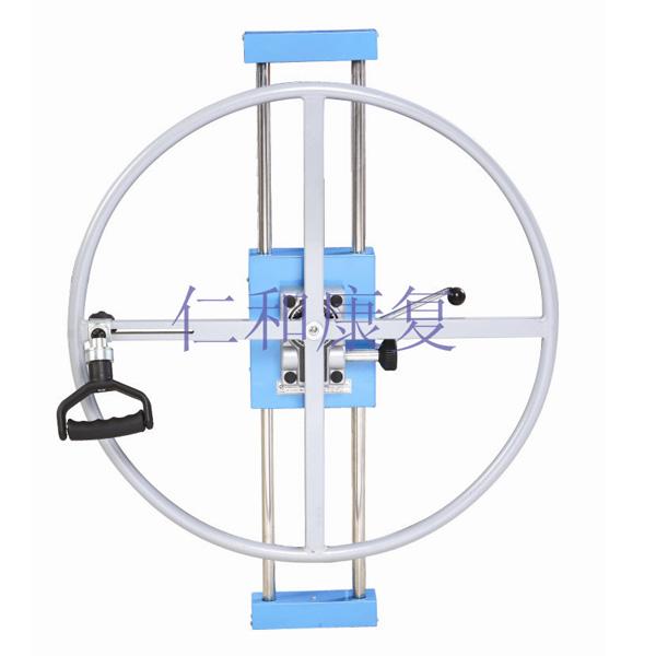 肩关节回旋训练器(轮式)