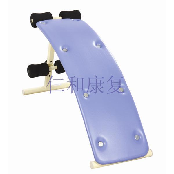 弧形腹肌训练器