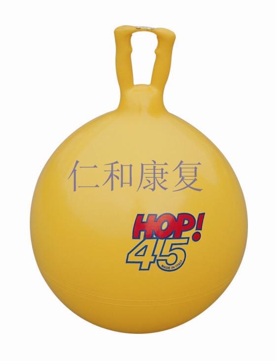 弹跳球45cm(进口)
